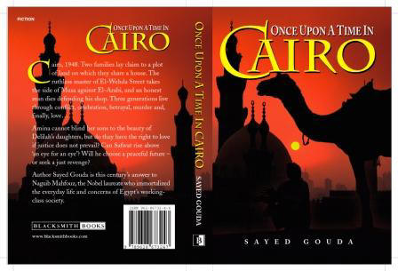 Once Upon a Time in Cairo